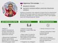 Аделина Сотникова: Героиня четырнадцатого дня Олимпиады в Сочи (ИНФОГРАФИКА)