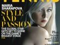 Девушка с обложки: Мария Шарапова стала лицом двух журналов
