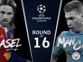 Базель – Манчестер Сити 0:3 онлайн трансляция матча Лиги чемпионов