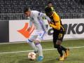 Динамо выиграло на поле Янг Бойз и досрочно вышло в плей-офф Лиги Европы