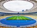 Матч отбора на Евро-2020 Украина — Португалия состоится в Киеве