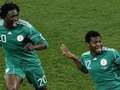 Полузащитник сборной Нигерии: Сейчас парни плачут в раздевалке