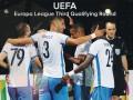 Украинский защитник Арарата забил победный гол во втором матче ЛЕ подряд