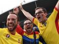 УЕФА накажет Венгрию и Румынию за поведение фанатов на Евро-2016