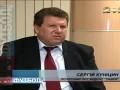 Куницын: Говорят, Селюк имел проблемы с Интерполом