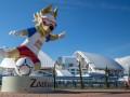 Сегодня в России стартует чемпионат мира по футболу 2018