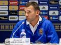 Шевченко: Сборная Косово еще потреплет нервы многим в группе