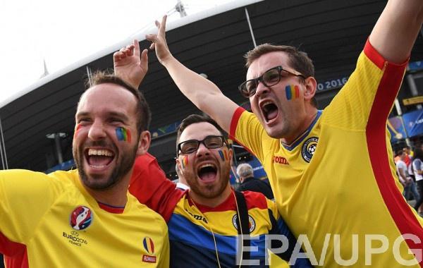 Фанаты сборной Румынии