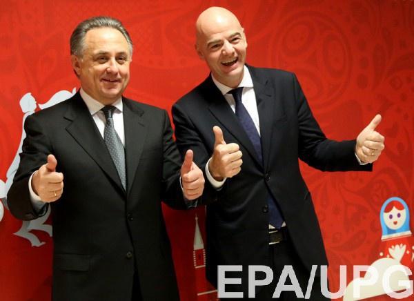 Виталий Мутко и президент ФИФА Джанни Инфантино