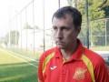 Главный тренер Ингульца: Я горжусь своими ребятами