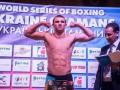 Восемь украинских боксеров продолжают борьбу за олимпийские лицензии