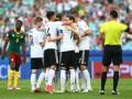 Прогноз на матч Германия - Мексика от букмекеров Кубка конфедераций