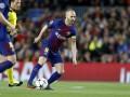 Барселона – Рома 4:1 видео голов и обзор матча Лиги чемпионов