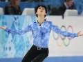 Дневник Олимпиады 2014: Хроника событий 14 февраля