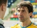 Спортивный директор Арсенала: Да, команда едет в Ужгород