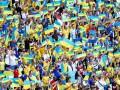 УАФ призвала болельщиков бороться с перекупщиками билетов на матчи отбора Евро-2020