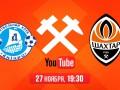Днепр – Шахтер: Видео трансляция матча чемпионата Украины