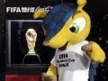 В Бразилии хулиганы сожгли большую копию кубка мира