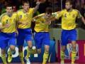 Футзал: Украина на чемпионате мира сыграет с Бразилией и Мозамбиком