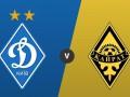 Динамо - Кайрат: видео онлайн трансляция матча