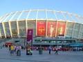 С юбилеем! ТОП-10 памятных матчей на НСК Олимпийский (ВИДЕО)