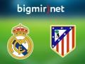 Реал – Атлетико 3:0 трансляция матча Лиги чемпионов