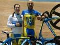 Украинцы завоевали две медали на Кубке мира по велотреку