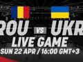 Украина - Румыния: видео трансляция матча ЧМ по хоккею