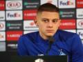 Миколенко: В матче с Мальме будем отталкиваться от нашей предыдущей игры