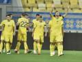 Украина - Швейцария 2:1 видео голов и обзор матча Лиги Наций