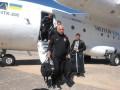 На Берлин: Заря отправилась в Германию на матч Лиги Европы