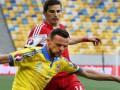 Защитник сборной Украины: Слышали, что болельщики нас гнали вперед