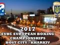 Официально: Чемпионат Европы по боксу состоится в Харькове