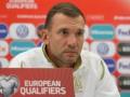 Шевченко: Нас ожидает очень важная игра