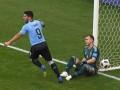 ЧМ-2018: Россия проиграла Уругваю