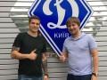 Официально: Громов подписал контракт с Динамо Киев
