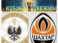 Десна – Шахтер - 0:2 видео голов матча Кубка Украины