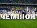 Суркис поздравил игроков Динамо с чемпионством