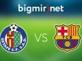 Хетафе - Барселона 0:2 Трансляция матча чемпионата Испании