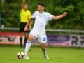 Игрок Динамо продолжит карьеру в Стали