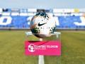 В Хорватии футбольный сезон возобновится 30 мая