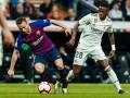 Винисиус: Барселона предложила больше, но я выбрал Реал