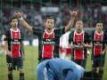 Лига 1: Лион проиграл Кану, Монпелье вновь первый