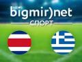 Коста-Рика – Греция: Где смотреть матч 1/8 финала Чемпионата мира по футболу 2014
