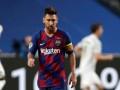 Месси объяснит свое решение покинуть Барселону - Goal