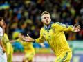 Экс-игрок сборной Украины: Ярмоленко показывает жалкий футбол