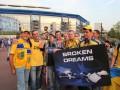 Фанаты Металлиста в Германии  провели акцию