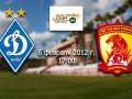 Marbella Cup: Динамо сыграет с чемпионом Китая