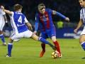 Барселона потеряла очки в матче с Реал Сосьедадом