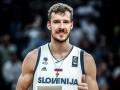 Драгич признан MVP Евробаскета-2017